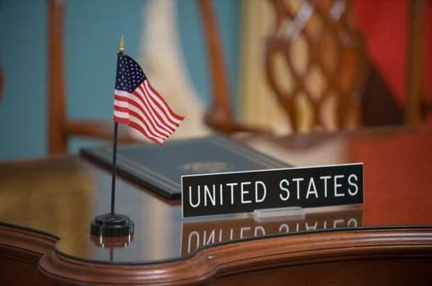 РФ и США обсудили в Женеве перспективы контроля над вооружениями
