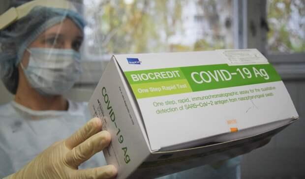 ВСвердловской области засутки зафиксировано 387 случаев коронавируса