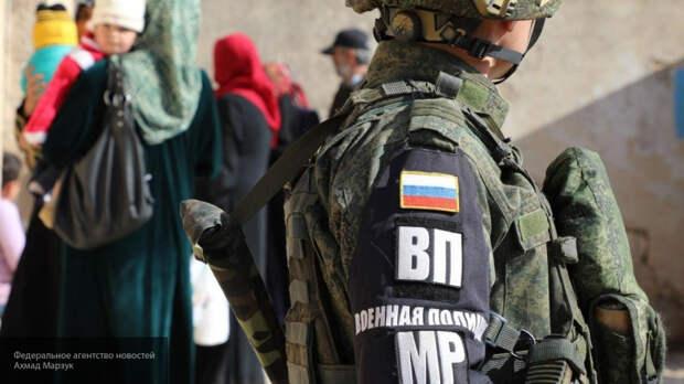 Российские военные раздают гуманитарную помощь в Сирии