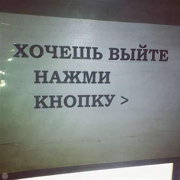 Смешные комментарии. Подборка chert-poberi-kom-chert-poberi-kom-17180625062020-6 картинка chert-poberi-kom-17180625062020-6