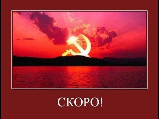 Что было плохо в СССР.