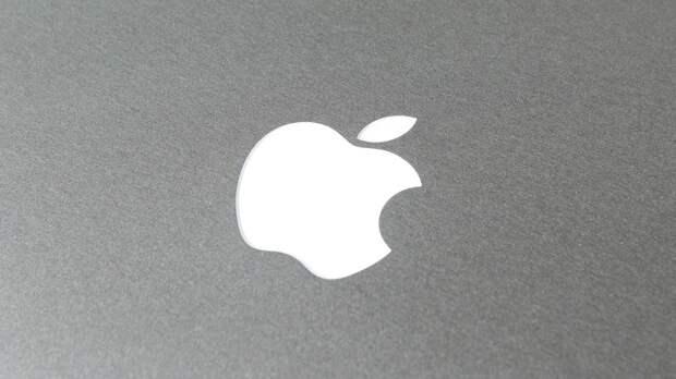 Стоимость гаджетов Apple может вырасти после презентации нового iPad Pro