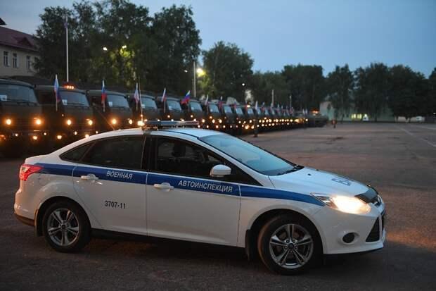 Для борьбы с COVID-19 в Тульскую область выехал мобильный госпиталь Минобороны