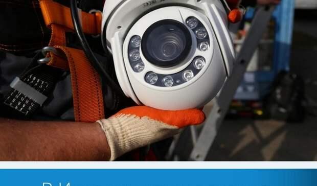 50 камер видеонаблюдения устанавливают в Ижевске