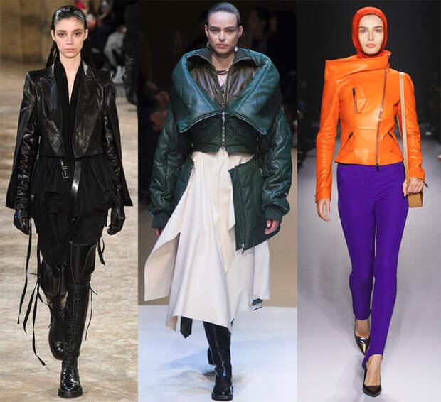 Необычные куртки