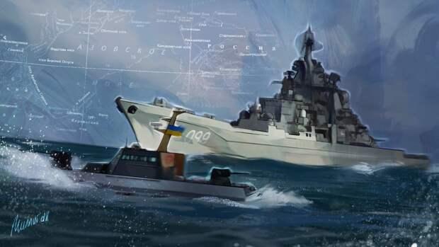 Sina: Украина получила «жесткую пощечину» из-за хитрого хода России с Керченским проливом