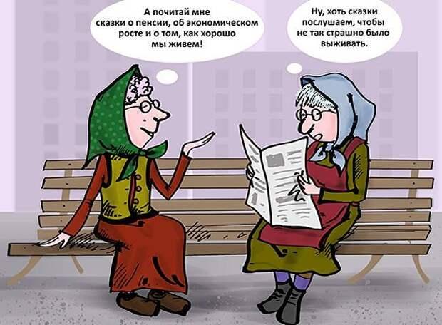 Бедность в России обходится слишком дорого