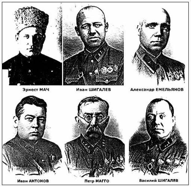 История профессии палача в России и Европе