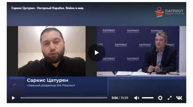 «Нагорный Карабах. Война и мир»: причины возобновления конфликта
