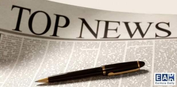 «Единая Россия» утвердит список кандидатов вГосдуму: события ночи 19июня