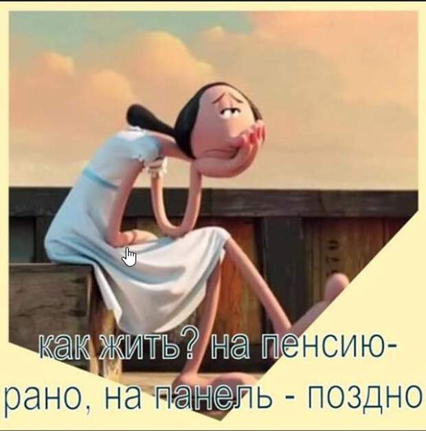 Бабушка стала подозревать, что внучка в Москве работает совсем не учительницей...