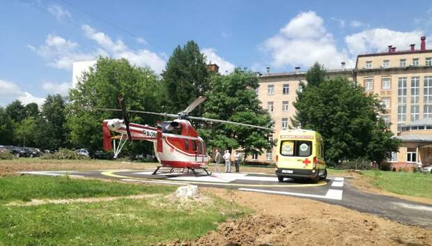 Новую вертолетную площадку для пациентов ввели в эксплуатацию в Подольске