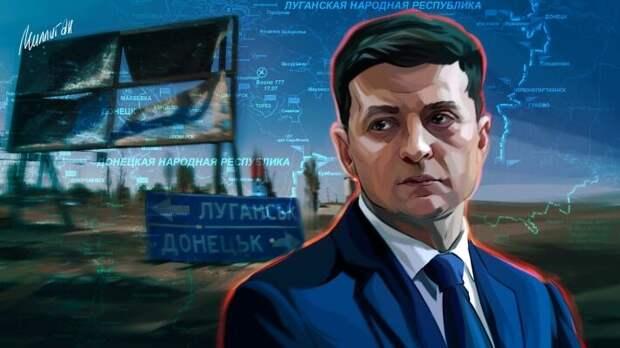 Экс-глава МИД Украины: «Без потерь решить конфликт в Донбассе не удастся»