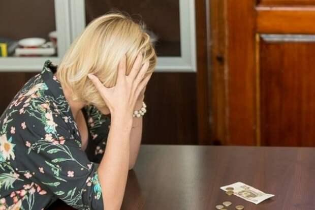 Магаданка выдала мошенникам свой CVC-код и лишилась 20 тысяч рублей