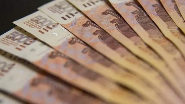 Пенсионные накопления россиян в НПФ достигли рекордных 3 трлн рублей