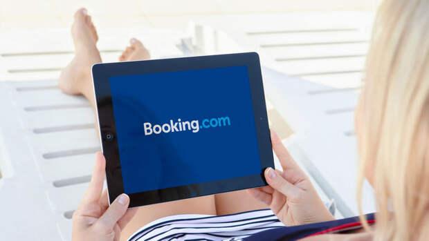 ФАС снова обязала Booking перестать требовать от отелей гарантии лучшей цены