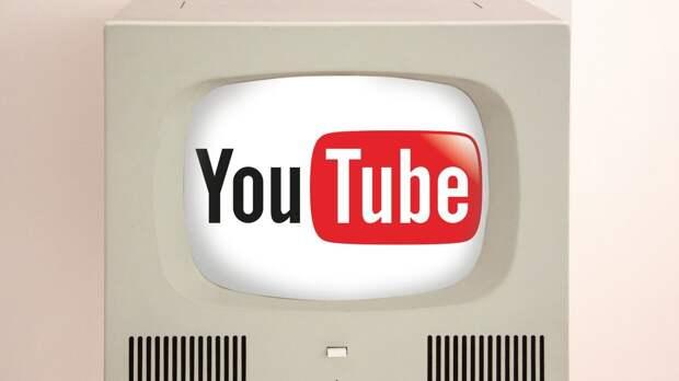 Пискарев: YouTube долгое время распространял запрещенную в РФ информацию