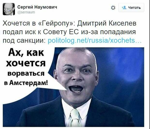 Зеркальные санкции от России за Навального. Самим не смешно?