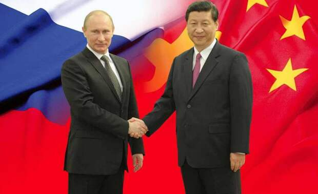 Россия, Китай и новый миропорядок