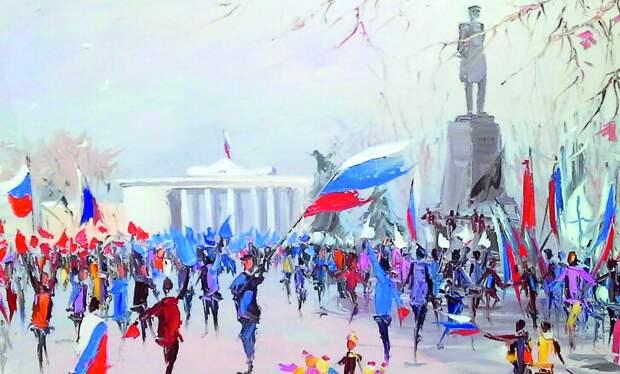 Крымский рубеж России