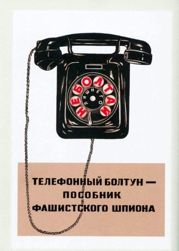 Художник Kорецкий B., 1941 год.