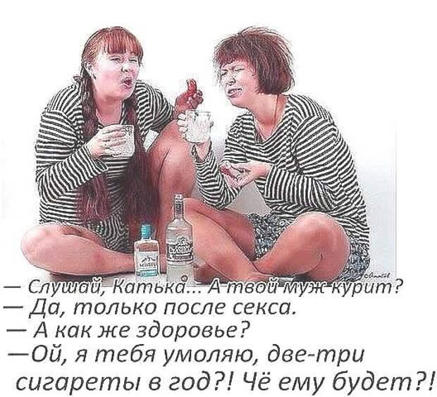 Две подруги встречаются одна другой говорит:— Купила своему мыло «Юность»...