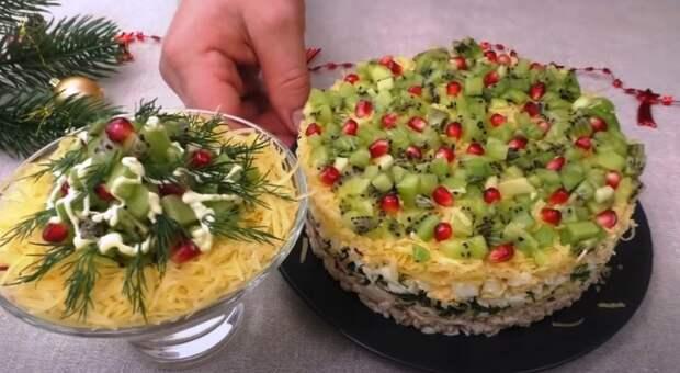 Забудьте за оливье и шубу. Салат от соседки немки просто, вкусно и по-новогоднему