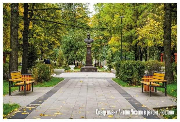 «Цитаты на дорожках и фотозона»: завершено благоустройство сквера имени Чехова