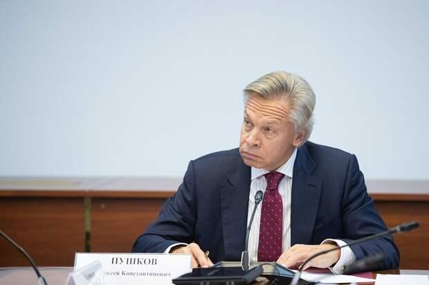 Алексей Пушков отреагировал на угрозы дипломата США в адрес РФ