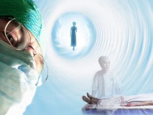 Имеющие предсмертные переживания, описывают другую область мироздания
