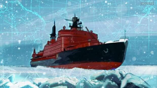 Россия строит в Арктике цивилизацию