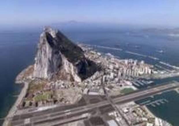 Гибралтар меняет прописку