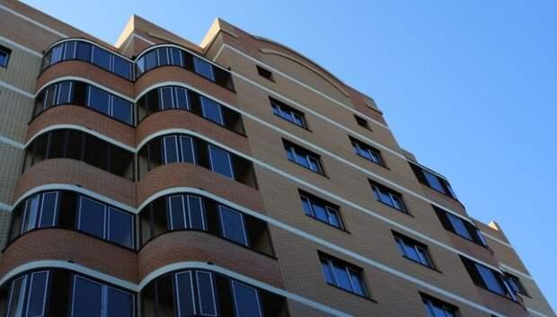 92 многоквартирных дома ввели в эксплуатацию в 2020 году в Подмосковье