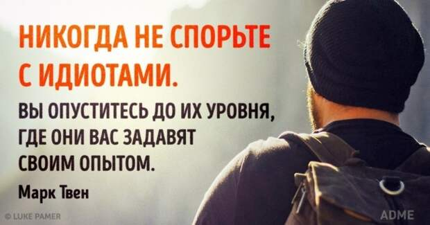 https://files.adme.ru/files/news/part_67/672505/preview-22463915-650x341-98-1484577781.jpg