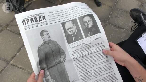 «Диктант Победы» написали жители Ижевска