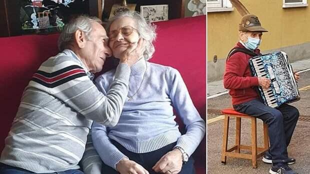 Последние объятия: умерла бабушка, чей муж сыграл серенаду у больницы
