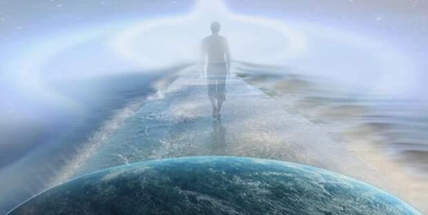 Почему души умерших появляются в обличьях людей