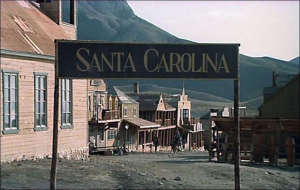 Санта-Каролину обустроили в Крыму, недалеко от Коктебеля.