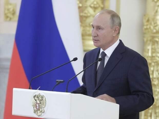 Президент выступил с мини-посланием к Совету Федерации