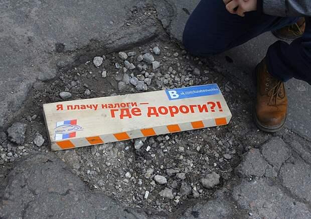 Дороги и пиво: за что еще заплатит российский потребитель