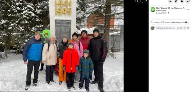 Волонтерский отряд школы № 167 разработал туристско-краеведческий маршрут