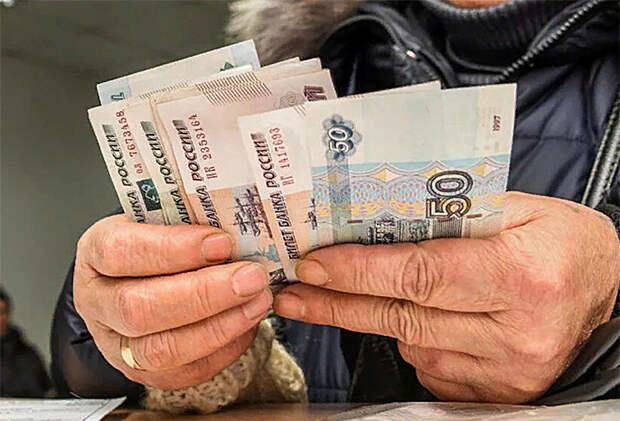 Проекты индексации пенсий работающим пенсионерам подготовили в двух регионах РФ
