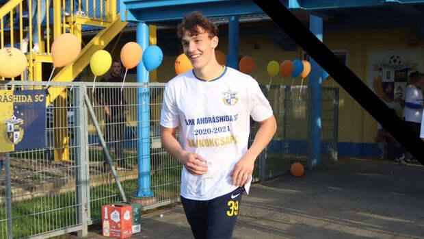 ВВенгрии натренировке умер 18-летний футболист