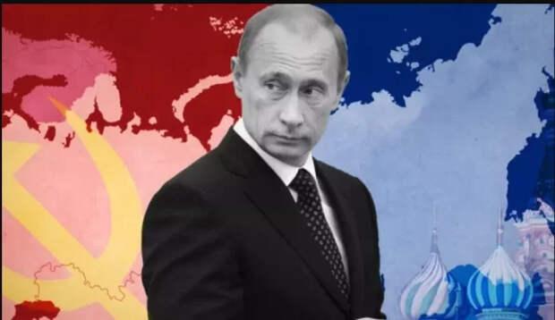 Как русская история будет судить Путина...