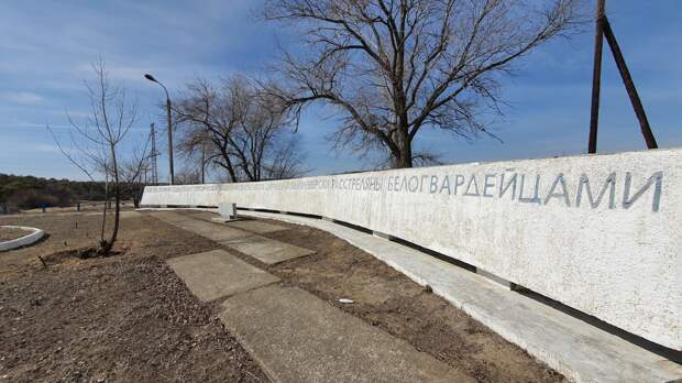 Самый малоизвестный памятник в Волгограде