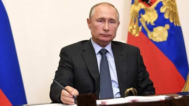 Путин выступит на международном саммите по климату 22 апреля