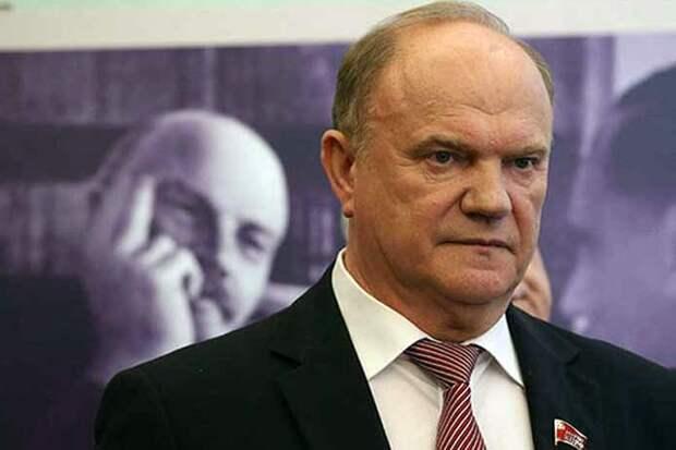 Зюганов: Система махинаций на выборах уже переплюнула лихие 90-е
