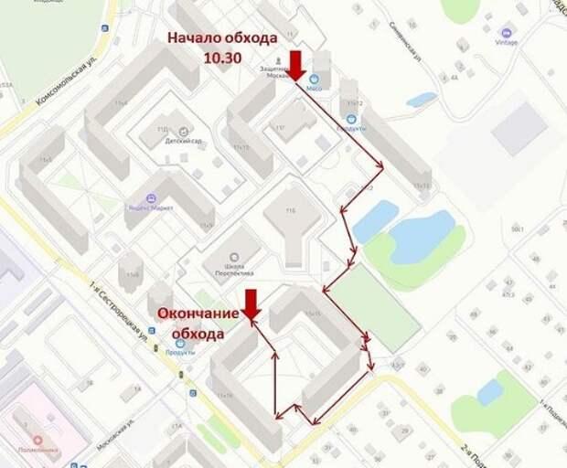 Управа Молжаниновского проведет субботний обход по Синявинской