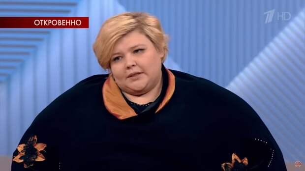 Самая толстая баба России выходит замуж во второй раз