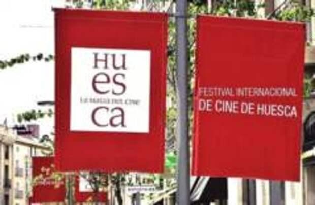 Лучшие испанские короткометражки бесплатно покажут в Институте Сервантеса